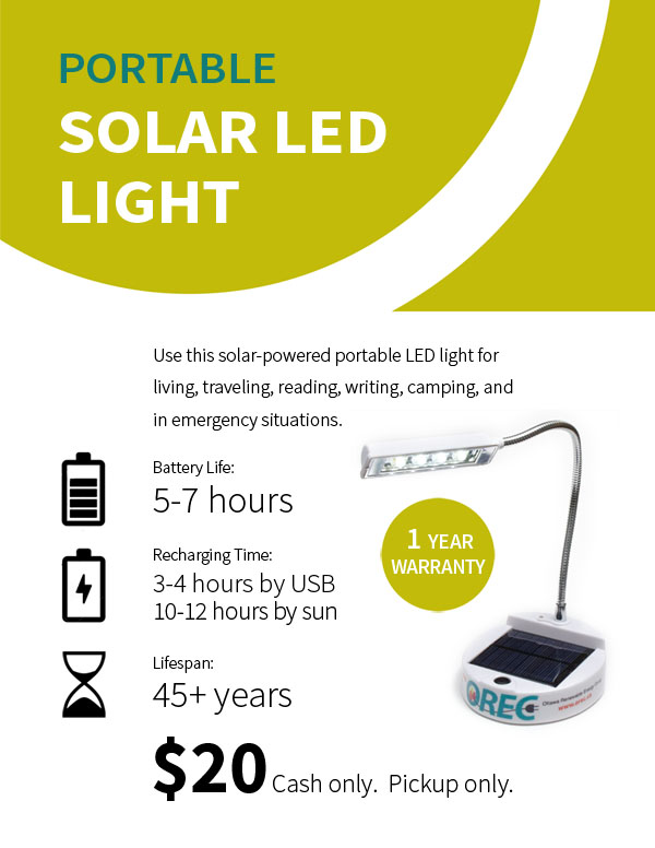 Solar Light Poster_website